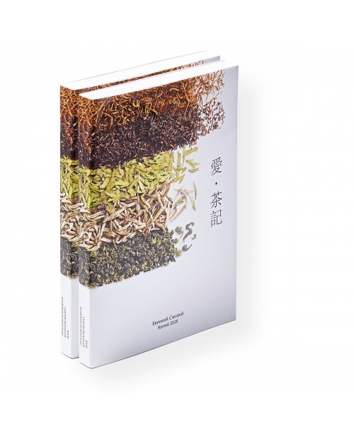 Энциклопедия Китайского чая